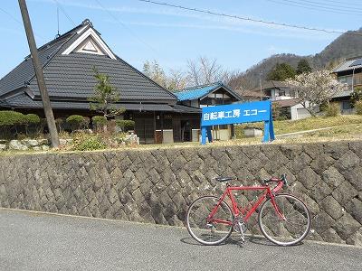 DSCN9445.jpg